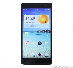 Oppo-Find-7-Front