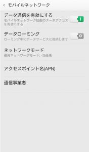 Screenshot_2014-06-24-21-07-10-939