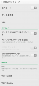 Screenshot_2014-06-24-21-07-25-628