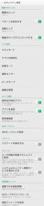 Screenshot_2014-06-24-21-07-33-132