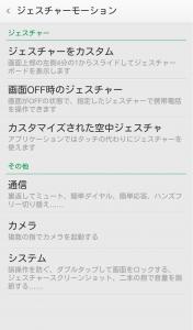 Screenshot_2014-06-24-21-09-21-469