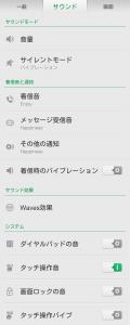 Screenshot_2014-06-24-21-10-06-734