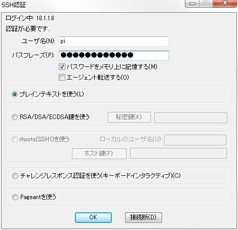 image2543_2014720