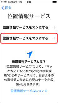fig_itunes_step_6_2