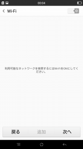 Screenshot_2015-01-01-00-04-31-23