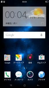Screenshot_2015-01-01-00-04-47-97