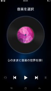 Screenshot_2015-01-01-00-04-55-85