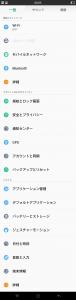 Screenshot_2015-01-01-00-05-30-79
