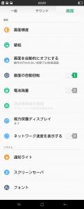 Screenshot_2015-01-01-00-09-22-90