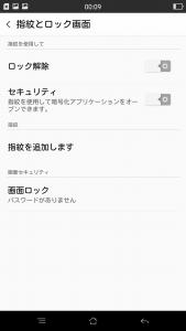 Screenshot_2015-01-01-00-09-44-41