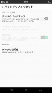 Screenshot_2015-01-01-00-10-30-56