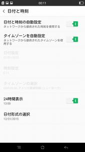 Screenshot_2015-01-01-00-11-19-33